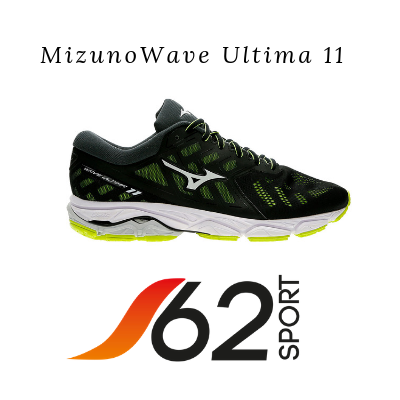 Mizuno Wave SKY 2
