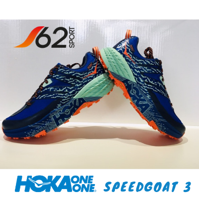 hoka one one bondi 6 copia 3