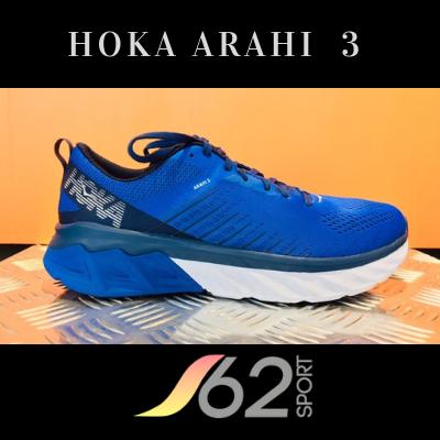 HOKA ARAHI 3