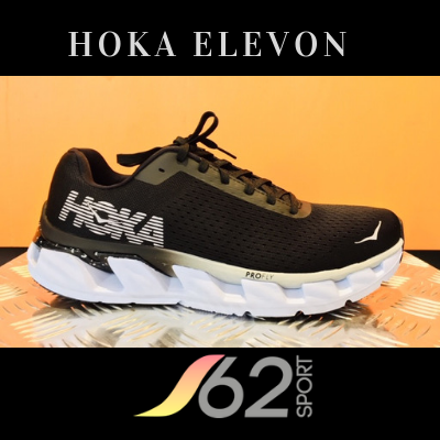 HOKA CLIFTON 6 copia