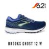 www.sport62.com brooks ghost 12