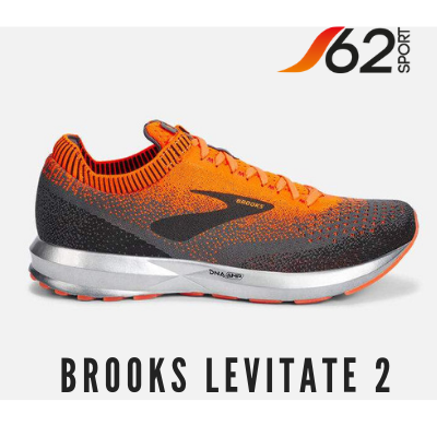 brooks levitate 2 - sport62