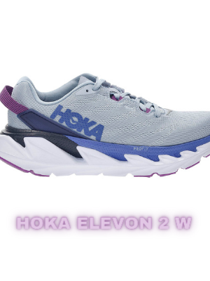 HOKA ONEONE ELEVON 2